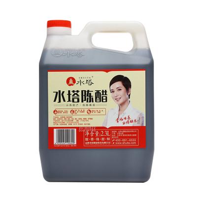 水塔陳醋山西特產食用醋家用2300ml調味烹飪純糧食釀造陳醋