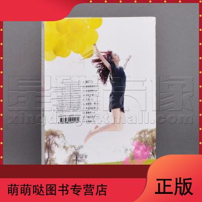 【正版】弦子:天真 2010專輯 唱片CD+歌詞本