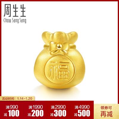 周生生(CHOW SANG SANG)黄金吊坠Charme串珠福袋足金串珠89197C定价