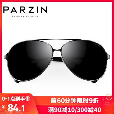 帕森PARZIN 男士墨镜太阳镜男潮人开车偏光蛤蟆镜太阳眼镜司机驾驶镜8009