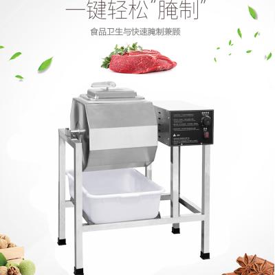 商用腌制機機械式腌肉不銹鋼滾揉機漢堡店設備腌料腌菜腌制車