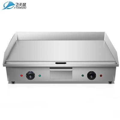 飛天鼠(FTIANSHU) 商用電扒爐 820臺灣手抓餅機器 鐵板魷魚機器銅鑼燒機鐵板燒設備