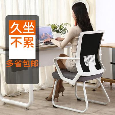 電腦椅子家用辦公現代簡約弓形靠背舒適升降座椅古達學生久坐游戲椅