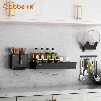 卡貝(cobbe)廚房置物架收納架壁掛式菜板鍋蓋黑色太空鋁刀架用品免打孔廚房掛架