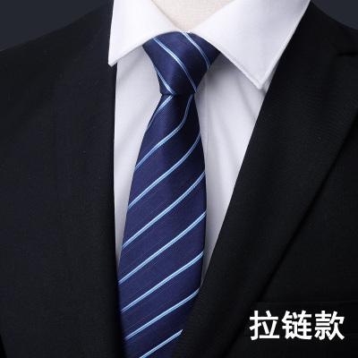 夏季新款男士商务正装拉链领带 蓝色条纹细韩版黑色懒人领带一拉的纯色箭头型 TCVV