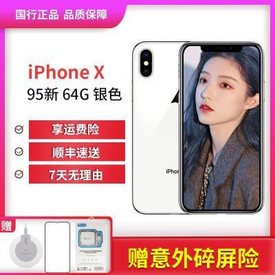 【二手95新】Apple/蘋果 iPhone X 64GB 銀色 國行正品 二手手機 蘋果x 全網通4G手機 二手蘋果