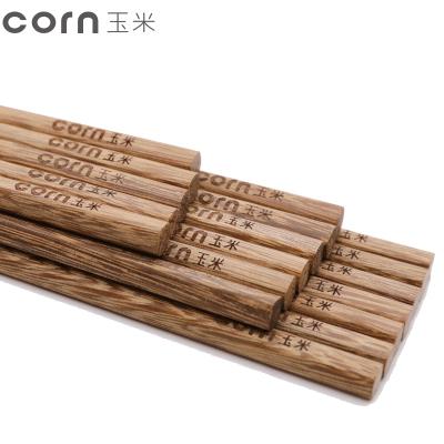 玉米(corn)鸡翅木成人筷子 平头平嘴10双装 天然实木 无漆无蜡 日式家用酒店家庭实红木餐具 实木筷