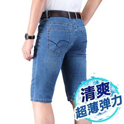 吉普戰車JIPUZHANCHE2020夏季新款男士牛仔褲 男商務寬松柔軟舒適彈力休閑褲男直筒牛仔褲男長褲