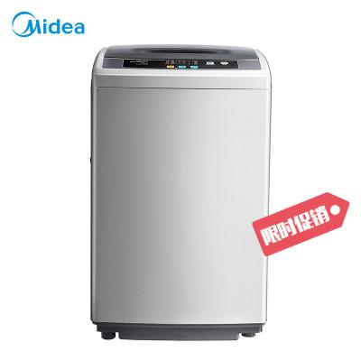 【99新】美的(Midea)MB65-1000H 6.5公斤全自動波輪洗脫一體洗衣機 品質電機 一鍵脫水