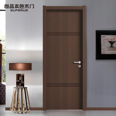 尚品本色木門 全屋定制木門免漆門室內門套裝門臥室門家用衛生間門004