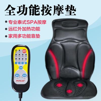 攀高 全功能按摩座墊 汽車按摩坐墊 按摩椅家用墊子 全身揉捏 全自動腰部肩部背部 多功能按摩器 家用靠墊枕