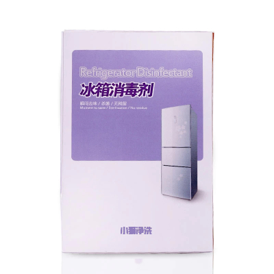 幫客材配【食品級過氧化氫】冰箱消毒劑【100ml/瓶】
