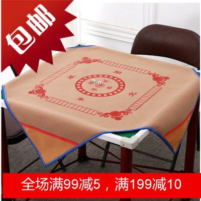 麻将扑克牌桌布垫家用手搓绒面带兜毛毯台布正方形加厚消音防滑垫