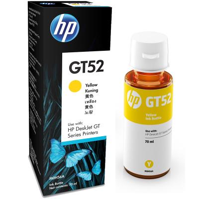 惠普(HP)M0H56AA HP GT52黃色原裝墨水瓶 (GT51 52適用于HP GT 5810 5820 310)