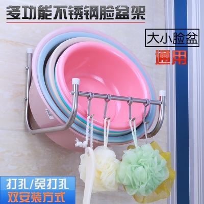衛生間廚房多功能不銹鋼掛壁臉盆架大容量置物架免打孔可取收納架