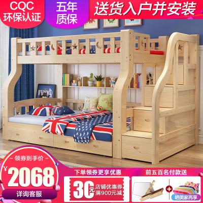 禧漫屋 全实木床上下床子母床两层儿童床双层床高低床松木简约现代成人床上下铺双人床多功能女童公主床2米木质床
