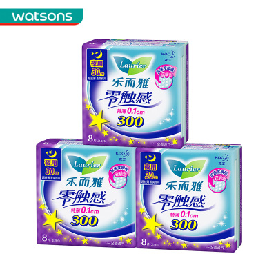 【屈臣氏】樂而雅零觸感夜用30CM 8片*3包組合 衛生巾