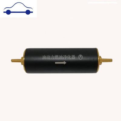 汽車燃油催化器調節器添加劑節油器動力提升清積碳省油寶加速器 舒適主義 C型