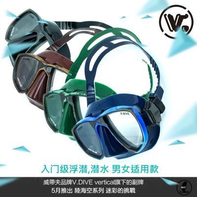 威帶夫Vdive浮潛裝備 迷彩系潛水鏡全干式呼吸管套裝游泳訓練面鏡