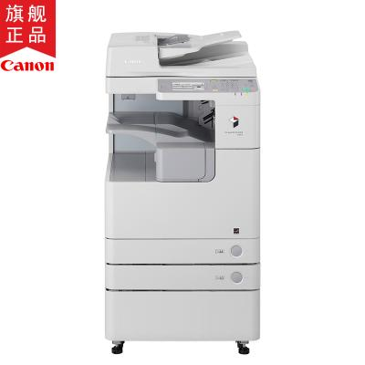 佳能(CANON)iR2525i A3黑白数码复合机(复印/打印/扫描/发送/双面/标配双面自动输稿器/标配工作台)