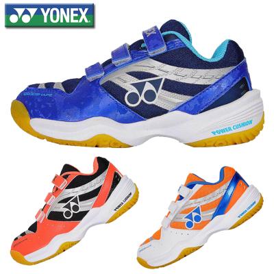 尤尼克斯YONEX 男女兒童羽毛球鞋耐磨橡膠;訓練運動鞋透氣YY青少年通用地板;塑膠地面 運動鞋