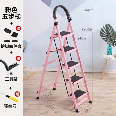梯子家用折疊室內人字多功能梯四步梯五步梯加厚鋼管伸縮踏板爬梯定制 加厚粉色五步梯