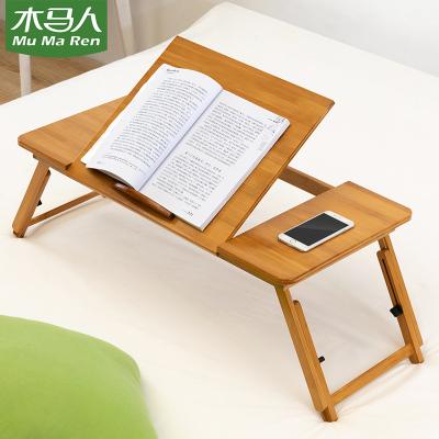 木馬人 實木折疊桌床上筆記本電腦桌家用辦公桌室內寫字桌小桌子學習桌簡易書桌懶人桌