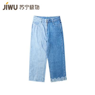 JIWU брэндийн эмэгтэй jeans-н өмд цэнхэр 28