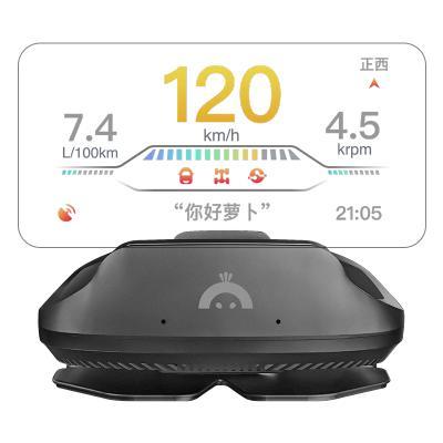 車蘿卜(Carrobot)C2炫動版 HUD抬頭顯示器 車載機器人智能語音交互智能車載導航 C2炫動 OBD版