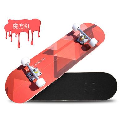 妙步 中國楓木雙翹四輪滑板 成人兒童青少年初學者通用公路刷街專業活力板 抖音滑板車 承重150