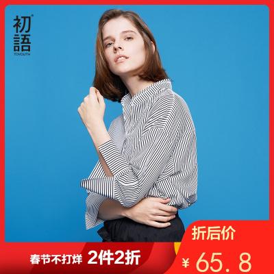 初语2019夏季新款 波浪绣线双层领时尚衬衣下摆不规则条纹雪纺衫