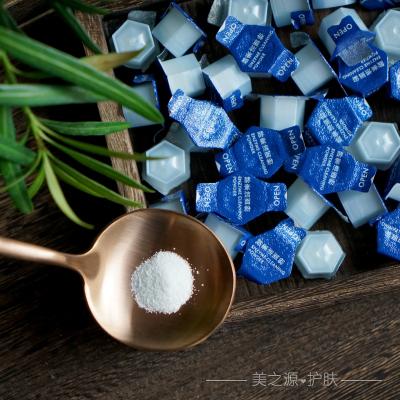 氨基酸酵素潔面粉洗顏粉一粒價 清潔毛孔水嫩滑溫和低泡潔顏粉定制