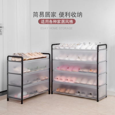 簡易鞋架多層經濟型宿舍鞋柜家用門口防塵收納神器鞋架子室內好看