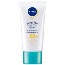 NIVEA 妮维雅SPF50 PA+++水润透亮 防晒隔离 凝露啫喱 40ml 各种肤质通用