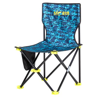 佳钓尼户外可折叠椅子单人便携露营沙滩钓鱼椅凳钓椅马扎小椅子折叠凳子金属