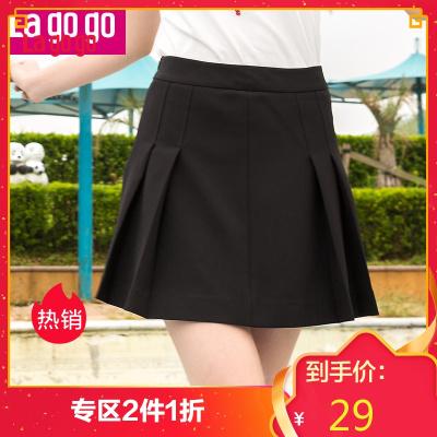 Lagogo/拉谷谷年夏季新款女装百搭黑色半身裙百褶a字裙高腰