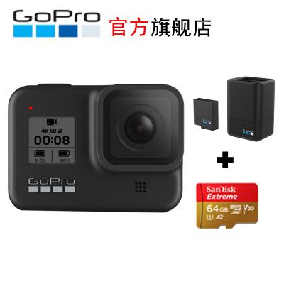 GoPro hero8運動相機水下潛水 4K戶外直播防水攝像機vlog 官方標配+雙充+64G卡