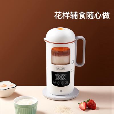 小白熊寶寶輔食機嬰兒輔食料理機多功能嬰幼兒米糊機蒸煮攪拌一體HL-6011