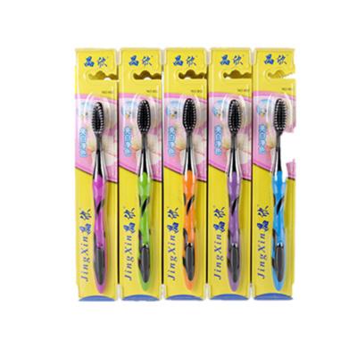 【1支裝】成人軟毛竹炭牙刷家用手動軟毛超細軟毛牙刷903款 口腔清潔
