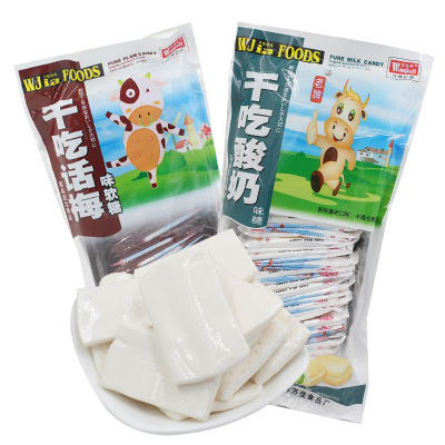 酸奶片糖200克干酸奶1包干吃酸奶片糖休閑零食 酸奶味糖零食大禮包