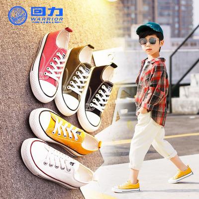 回力童鞋2019春秋新款兒童帆布鞋女童鞋子男童中大童小白鞋板鞋