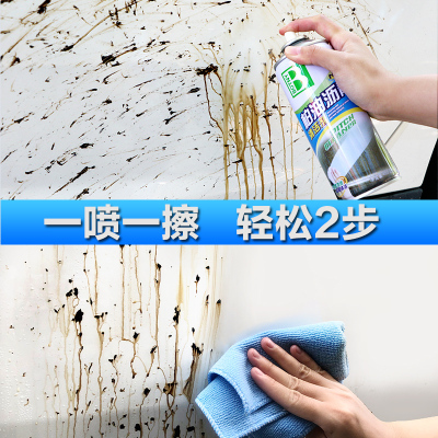 保賜利(botny)B-1108柏油瀝青清潔劑450ML 車用清洗劑 漆面蟲膠瀝青清除劑去除膠劑