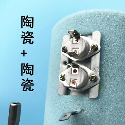 不銹鋼飲水機加熱桶加熱罐 內膽加熱器桶 通用飲水機配件帶溫控器