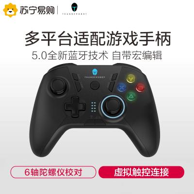 雷神(THUNDEROBOT)蓝牙游戏手柄 G50多功能全平台雷神手柄 电脑 手机 平板 Switch手柄