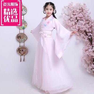六一兒童節女童扶搖同款兒童古裝唐朝仙女服演出兒童裝女古箏漢服小孩中國風