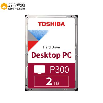 【蘇寧自營】Toshiba/東芝 P300系列 2TB HDWD120