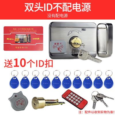 酷豐家用電子門鎖出租屋感應加密ID磁卡鎖刷卡一體電控鎖遙控智能門禁