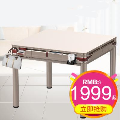 多功能麻將機餐桌兩用全自動電動麻將機麻將桌棋牌桌家用靜音
