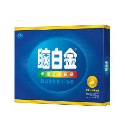 腦白金禮盒(含褪黑素)支裝(0.25g*10粒+25ml*10瓶) 成人中老年改善睡眠 潤腸通便營養保健品