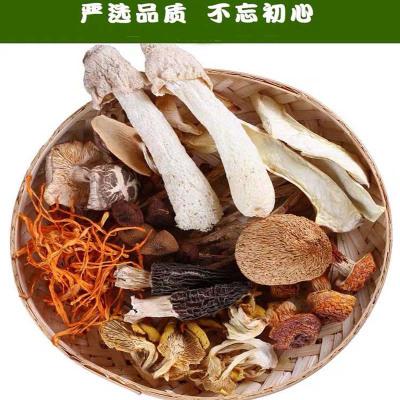 【拍三發四】 每兩罐送禮品袋一只 翔瑞欣八珍菌湯包55g  菌菇 干貨